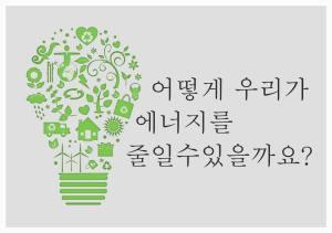 green bulb - K