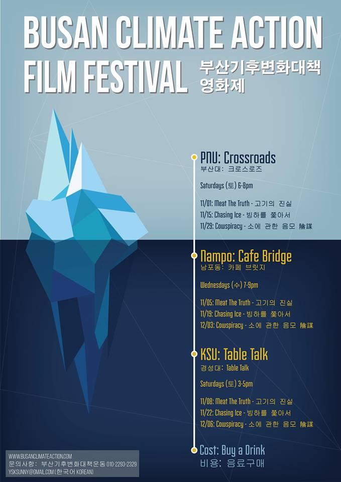 BCA - Film fest